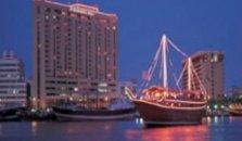 Radisson Blu Deira Creek - hotel Dubai