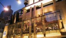 Hilton Sydney - hotel Sydney