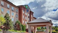 HOLIDAY INN EXPRESS HOTEL & SUITES SALMON ARM - hotel Salmon Arm
