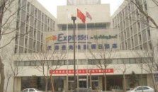 Holiday Inn Express Tianjin Airport - hotel Tianjin