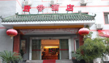 Tang House Hotel (Fuxue Hutong)  - hotel Beijing