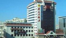 Chongwenmen Hotel Beijing  - hotel Beijing