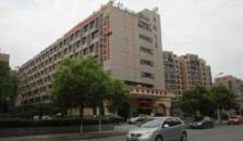 Vienna International Hotel (Shanghai Jiuxing Branch) - hotel Shanghai