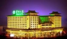 Prime Hotel Beijing  - hotel Beijing