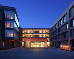 Days Hotel Beijing New Exhibition Center - hotel Beijing