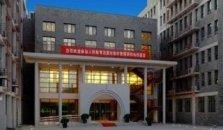 King Parkview Hotel  - hotel Beijing