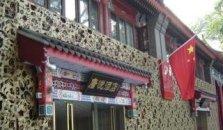 Tangyue Hotel  - hotel Beijing
