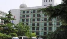 Yong'an Hotel - hotel Beijing