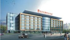 Tailong Plaza Hotel Beijing  - hotel Beijing
