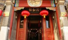 Lu SongYuan Hotel  - hotel Beijing