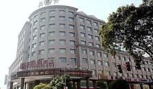 Yashidu Suites Hotel  - hotel Shanghai