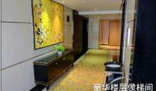 mellow orange hotel - hotel Changsha
