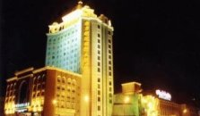 Southern Pearl International - hotel Changsha