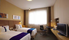 Holiday Inn Express Yizhuang - hotel Beijing