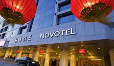 Novotel Hotel Beijing Xin Qiao  - hotel Beijing