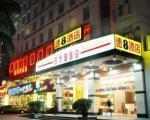 Xiamen New Era Garden Hotel