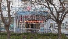 Jinjiang Inn (Temple Of  Heaven Park,Beijing) - hotel Beijing