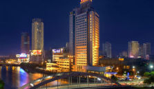 CITIC International - hotel Ningbo