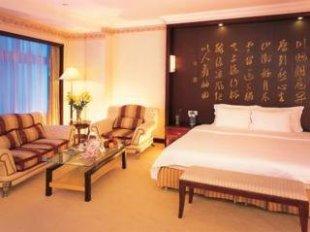 Yeohwa Hotel Di Xiamen FujianTarif Murah