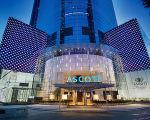 Ascott Huai Hai Road Shanghai  - hotel Shanghai