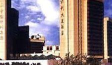 Poly Plaza Hotel Beijing  - hotel Beijing