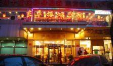 Dongdan Silver Road Hotel  - hotel Beijing