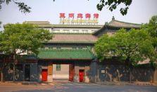 Jade Garden Hotel Beijing  - hotel Beijing