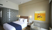 Holiday Inn Express Changjiang - hotel Suzhou