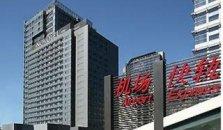 Novotel Hotel Beijing Sanyuan  - hotel Beijing