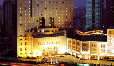 Chang'An Grand Hotel  - hotel Beijing