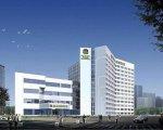 Best Western OL Stadium Hotel Beijing  - hotel Beijing