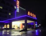 Guangxi Hotel Shanghai  - hotel Shanghai
