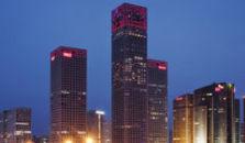 Park Hyatt Beijing  - hotel Beijing
