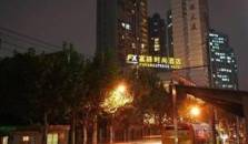 FX Hotel Xujiahui - hotel Shanghai