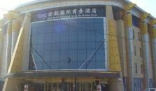 Beijing Airport GR International Business Hotel  - hotel Beijing