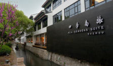 Leview Season Suite - hotel Suzhou