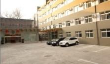 CYTS Shanshui Trends Hotel (Qianmen Branch) - hotel Beijing