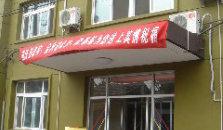 Beijing Shindom Inn Zhushikou - hotel Beijing