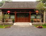 Courtyard 7 - hotel Beijing