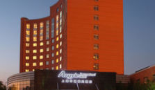 Argyle International Airport Hotel Hongqiao   - hotel Shanghai City