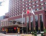 Changbaishan International Hotel  - hotel Beijing