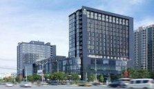 Holiday Inn Express Beijing Huacai - hotel Beijing