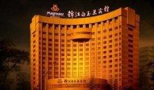 Magnolia Hotel Shanghai  - hotel Shanghai