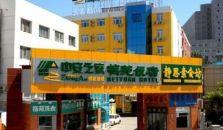 Meiyuan Hotel Beijing  - hotel Beijing