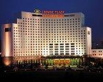 Crowne Plaza Beijing Parkview Wuzhou - hotel Beijing