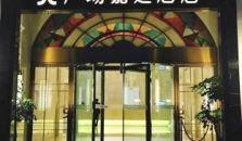 Kingtown Hotel Plaza Shanghai  - hotel Shanghai