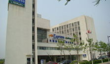 HOLIDAY INN EXPRESS AIRPORT INDUSTRIAL PARKTIANJIN - hotel Tianjin