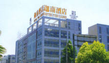 Hotel The Land - hotel Minhang