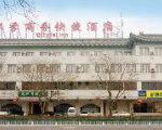 Citytel Inn  - hotel Beijing