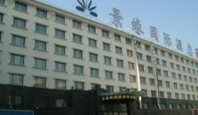 City View Hotel  - hotel Shanghai